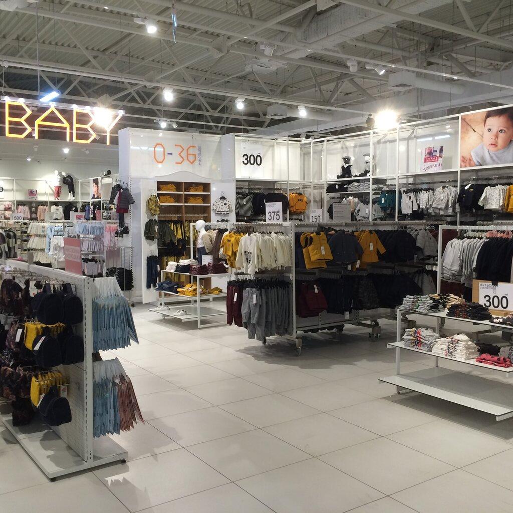 магазин одежды — Kiabi — Москва, фото №4