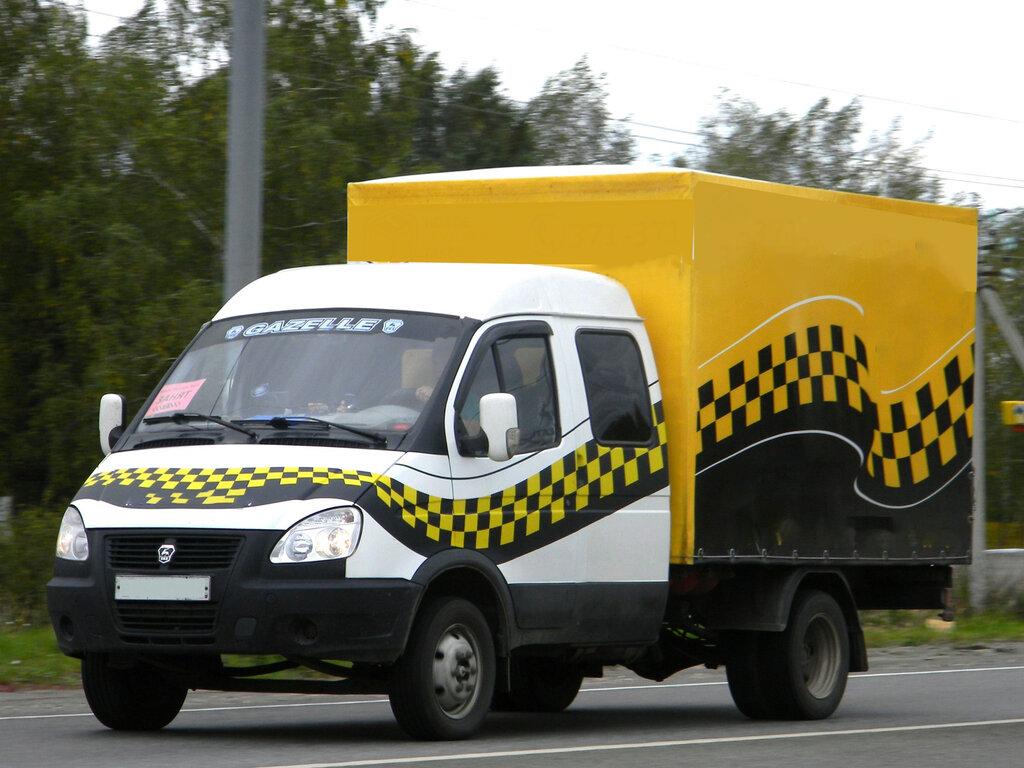 это выращено грузовое такси фото картин печатаются натуральном