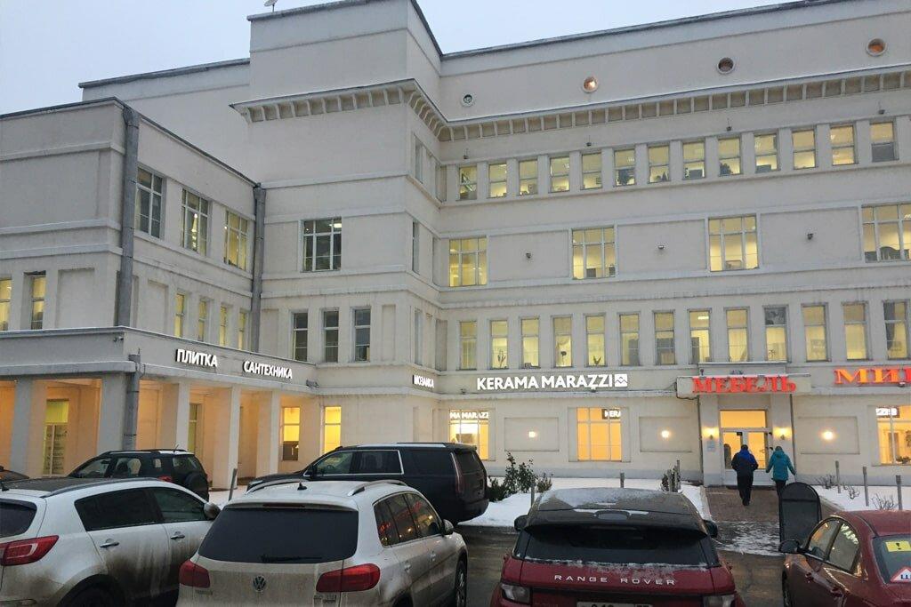керамічна плитка — Керама Марацци — Москва, фото №1