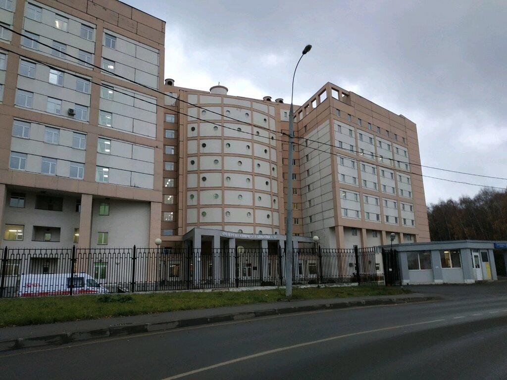 больница наркологии