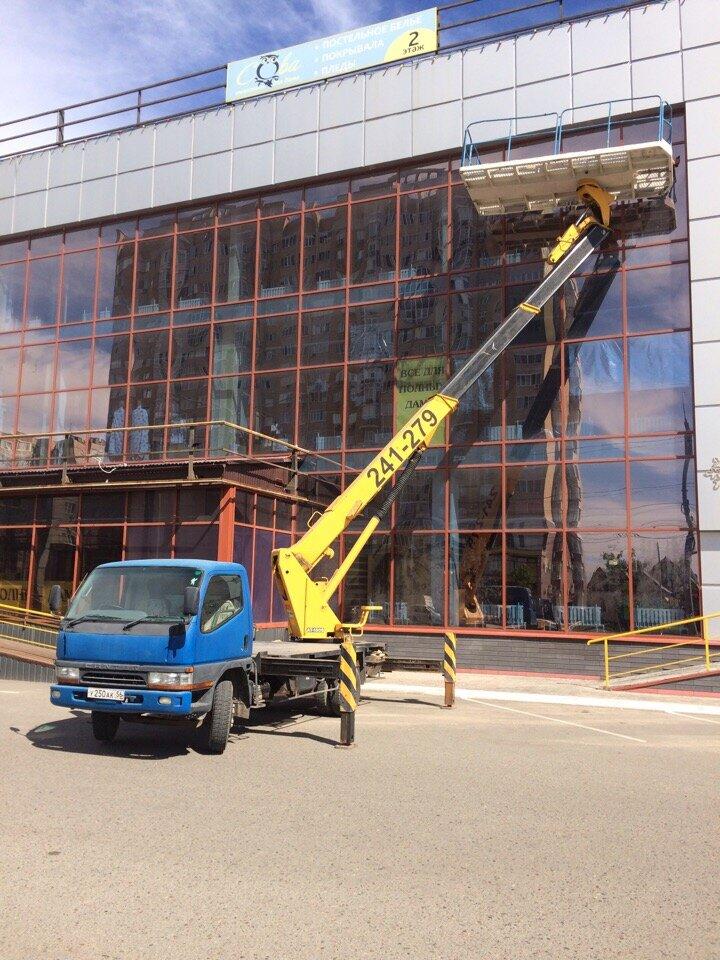 Строительная спецтехника оренбург правил организации пассажирских перевозок на автобусе
