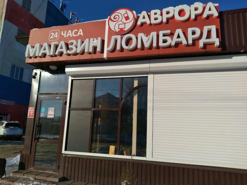 Час оренбурге 24 ломбарды в наручные сдать часы
