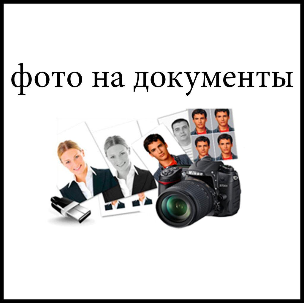 фотомагазин — Престиж — Минск, фото №2