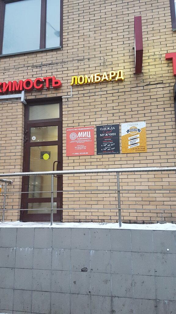 Бест ломбард в москве mitsubishi lancer автосалон москва