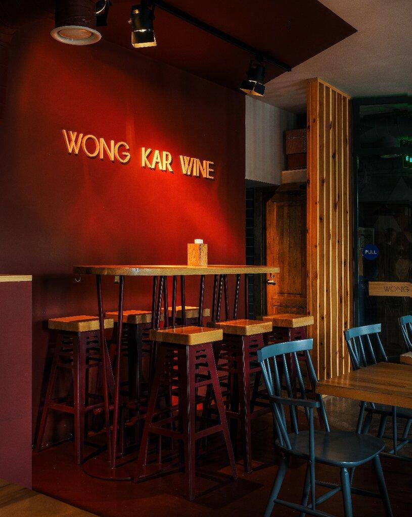 restaurant — Wong Kar Wine — Saint Petersburg, фото №10