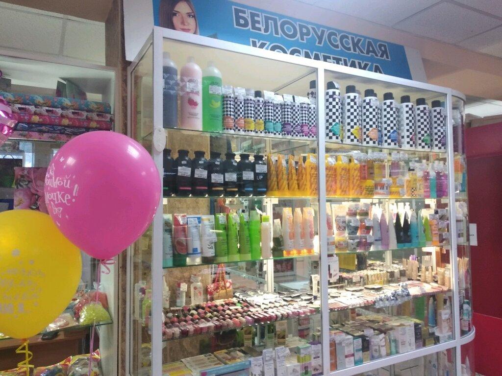 где можно купить белорусскую косметику в омске