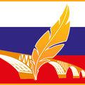 Авторский союз Российский союз писателей Саратов, Заказ артистов на мероприятия в Городском округе Саратов