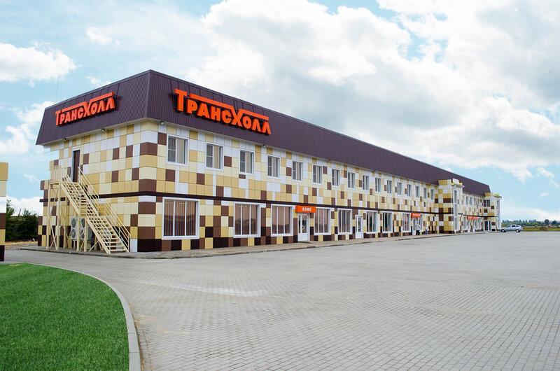 Транс Холл