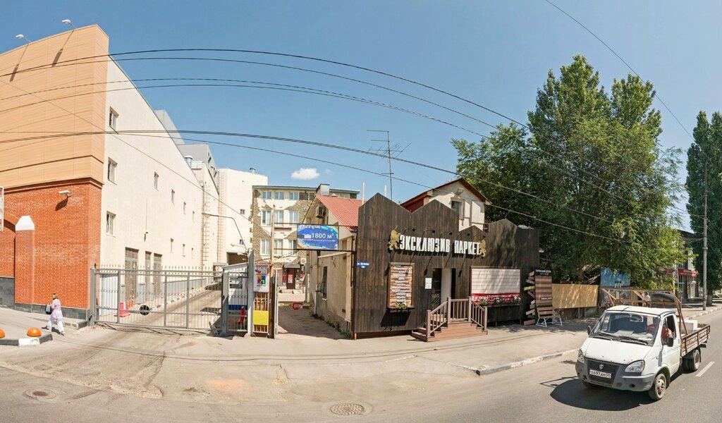 Панорама напольные покрытия — Эксклюзив Паркет — Саратов, фото №1