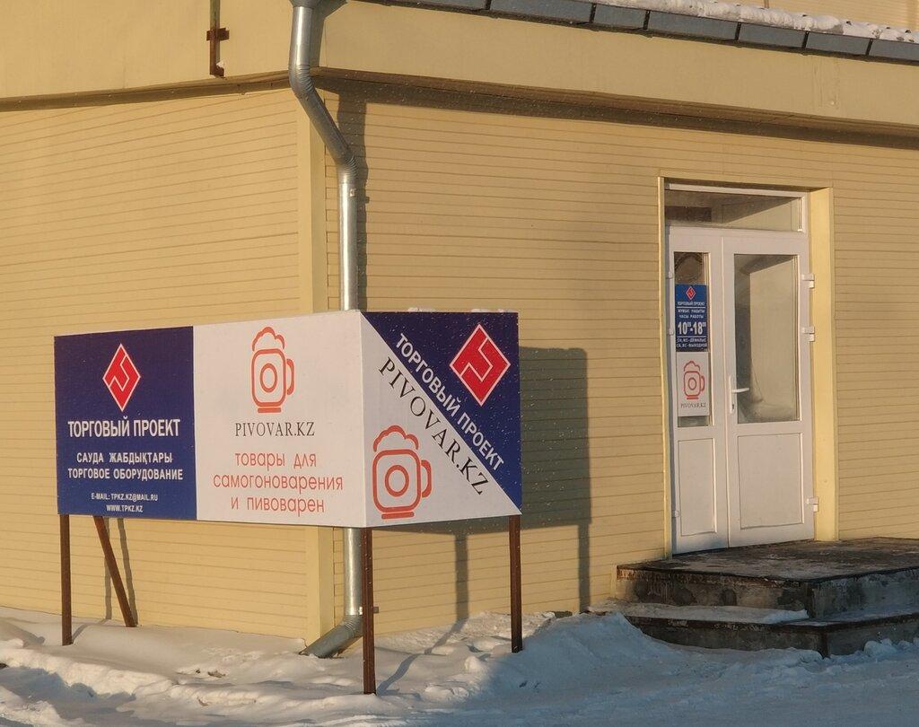 интернет-магазин — Pivovar. kz — Петропавловск, фото №1