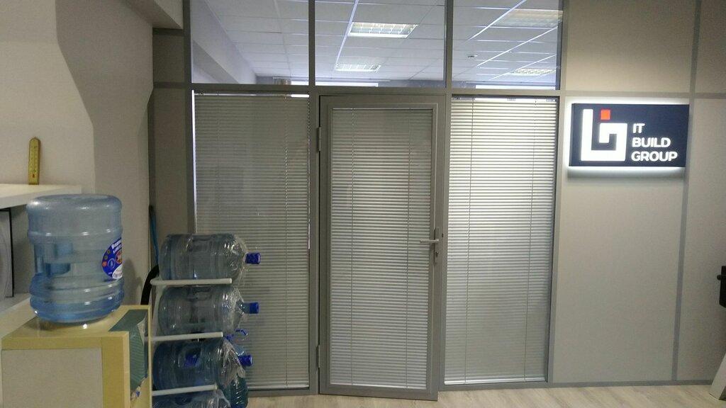 IT-компания — ИТ Билд Групп — Москва, фото №2
