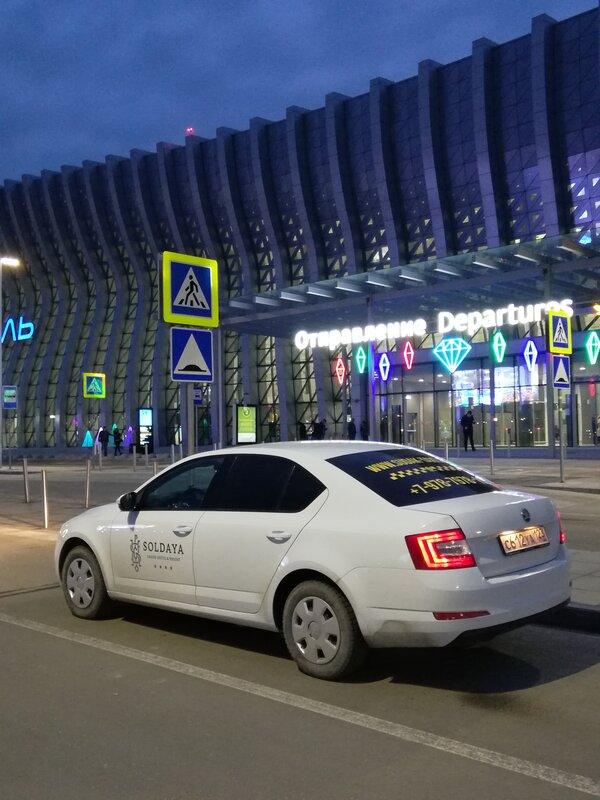 Междугороднее Судак - Такси - фотография №2