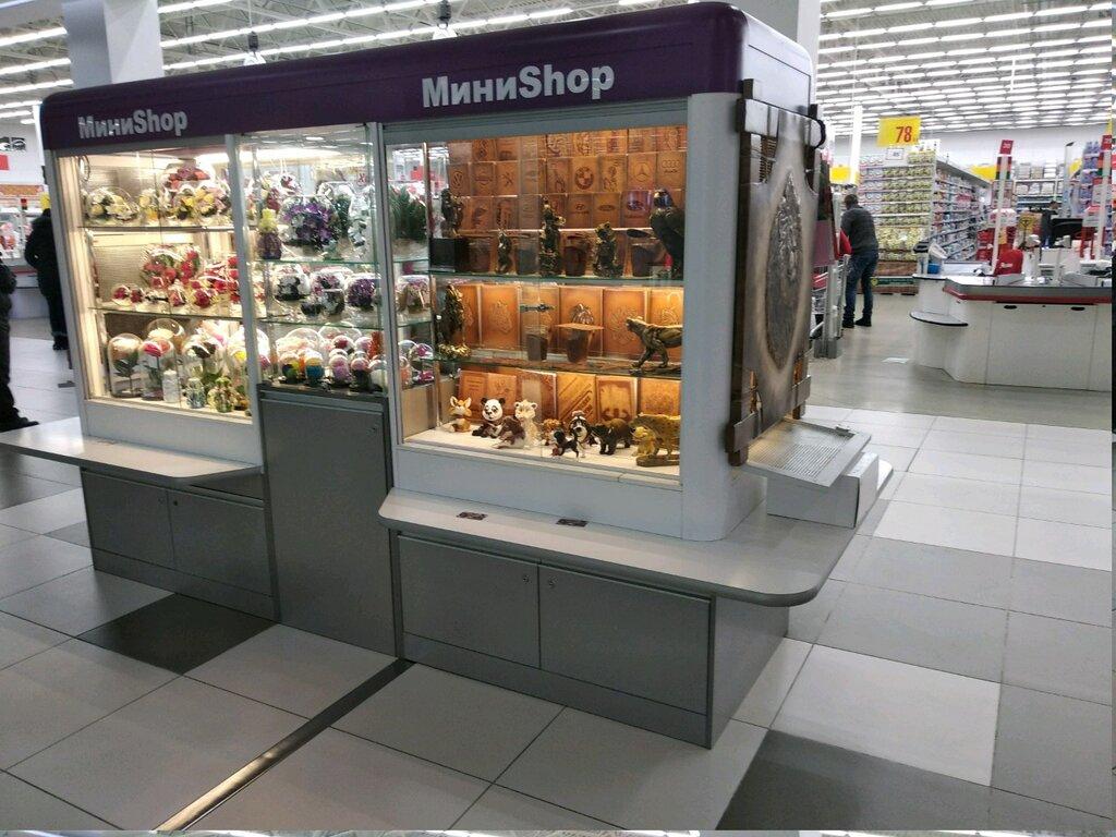 Магазин 34 Волгоград