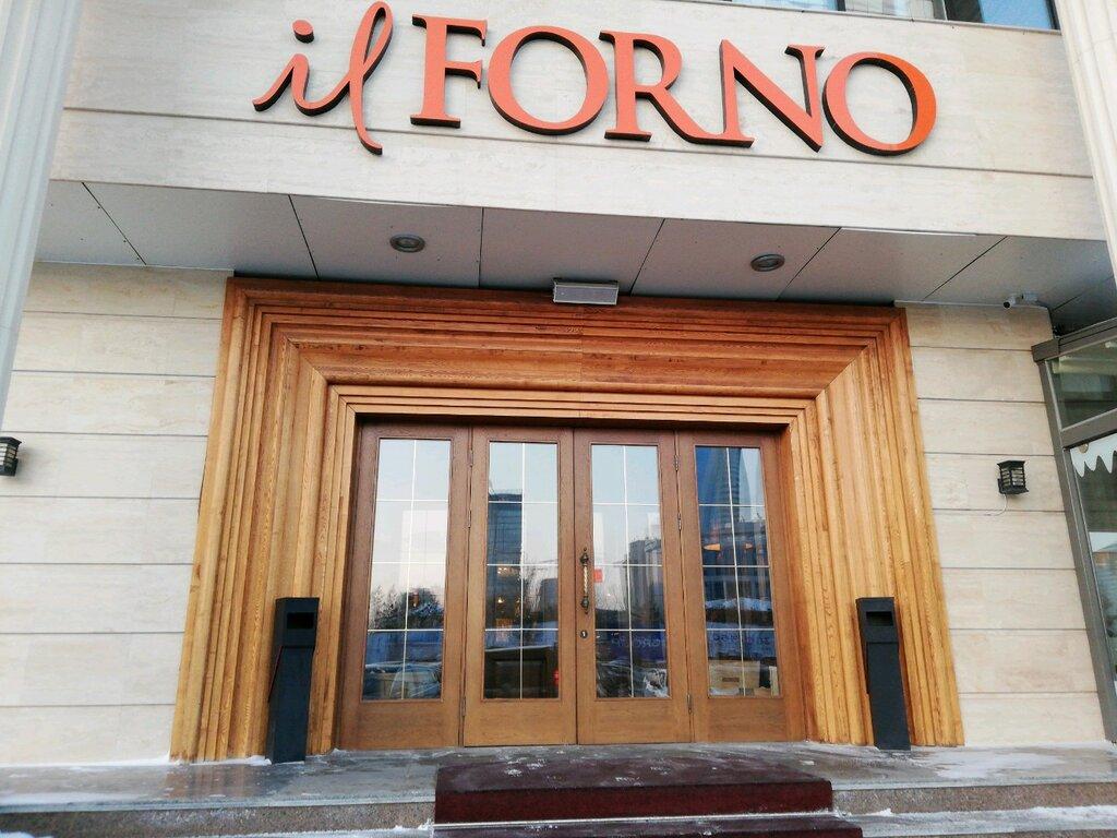 ресторан — Il Forno — Нур-Султан, фото №2