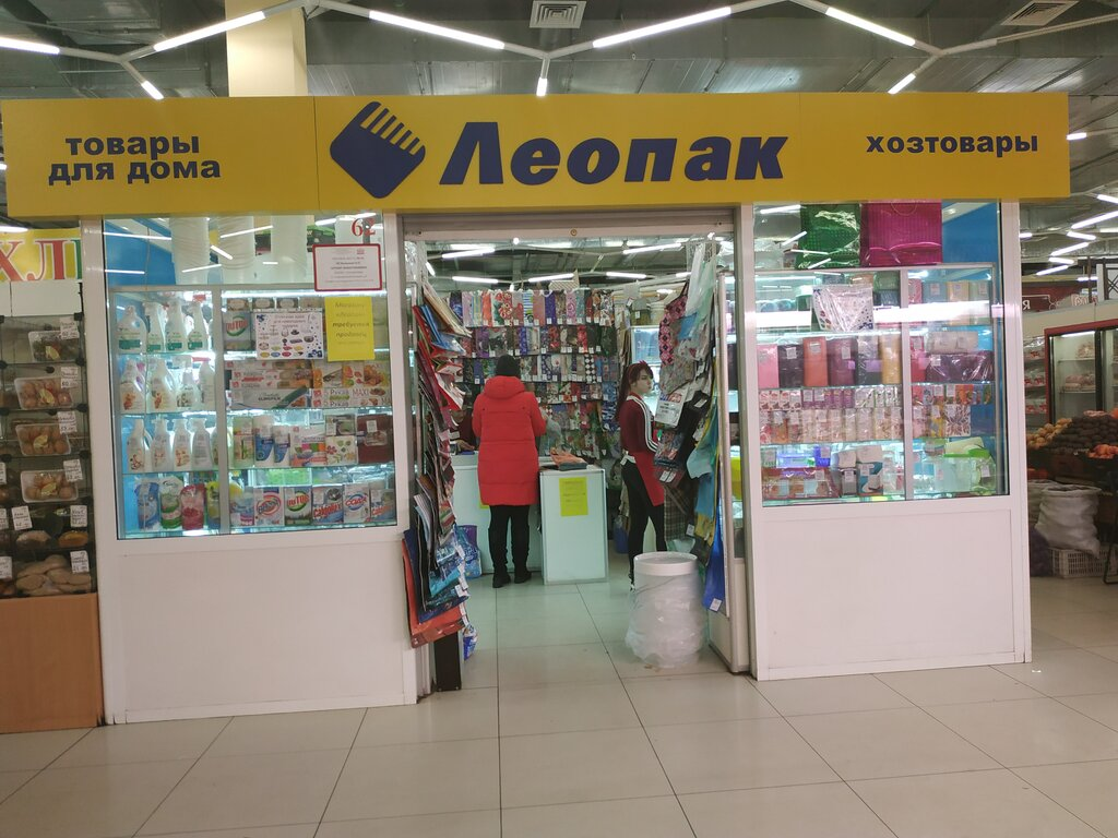 Леопак Екатеринбург Официальный Сайт Интернет Магазин