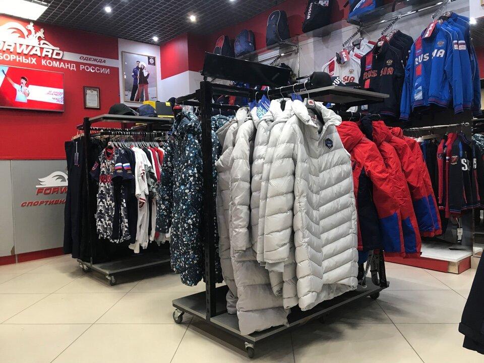 Магазин Спортивной Одежды В Самаре