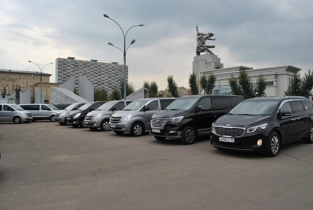 Автосалон в москве вднх автосалоны москва новый ховер