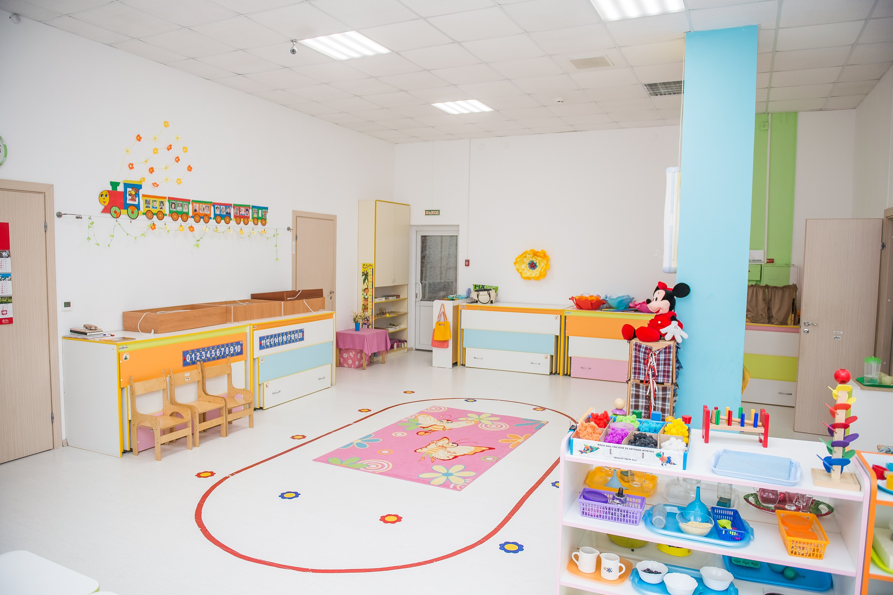 childs day care center - HD2959×1973