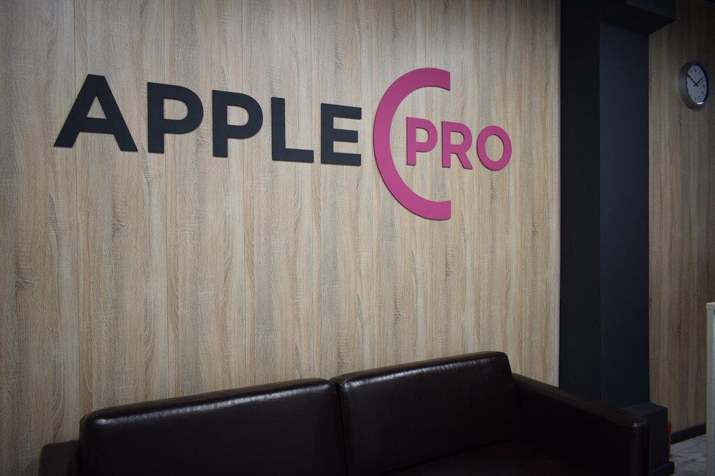 ремонт телефонов — Сервисный центр Apple Pro — Москва, фото №4