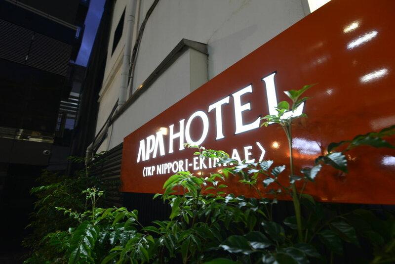 Apa Hotel Tkp Nippori-Ekimae