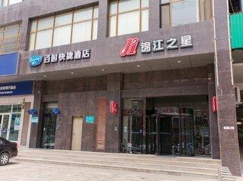 Jinjiang Inn Shenyang Shenbei University City Normal