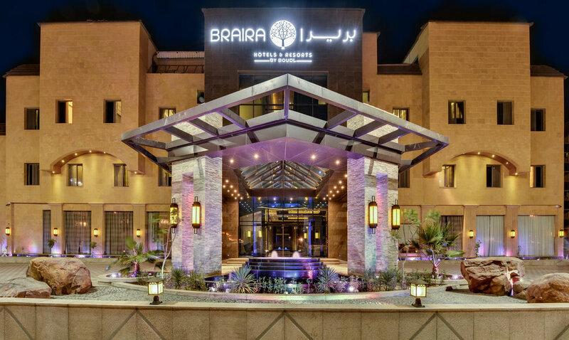 Braira Al Azizya Hotels & resorts