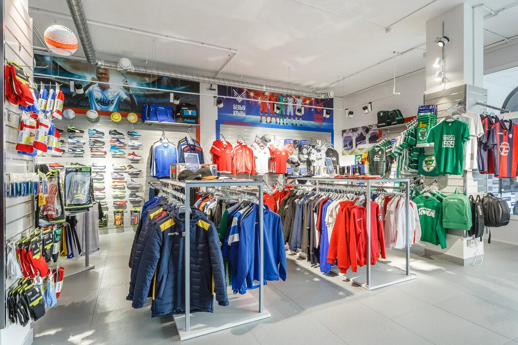 спортивный магазин — Macron Store — Минск, фото №2