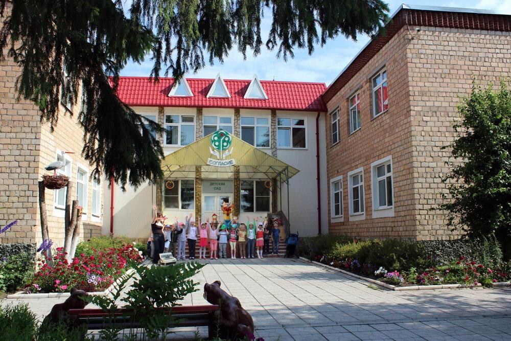детский сад — Детский сад-школа Согласие — Екатеринбург, фото №1