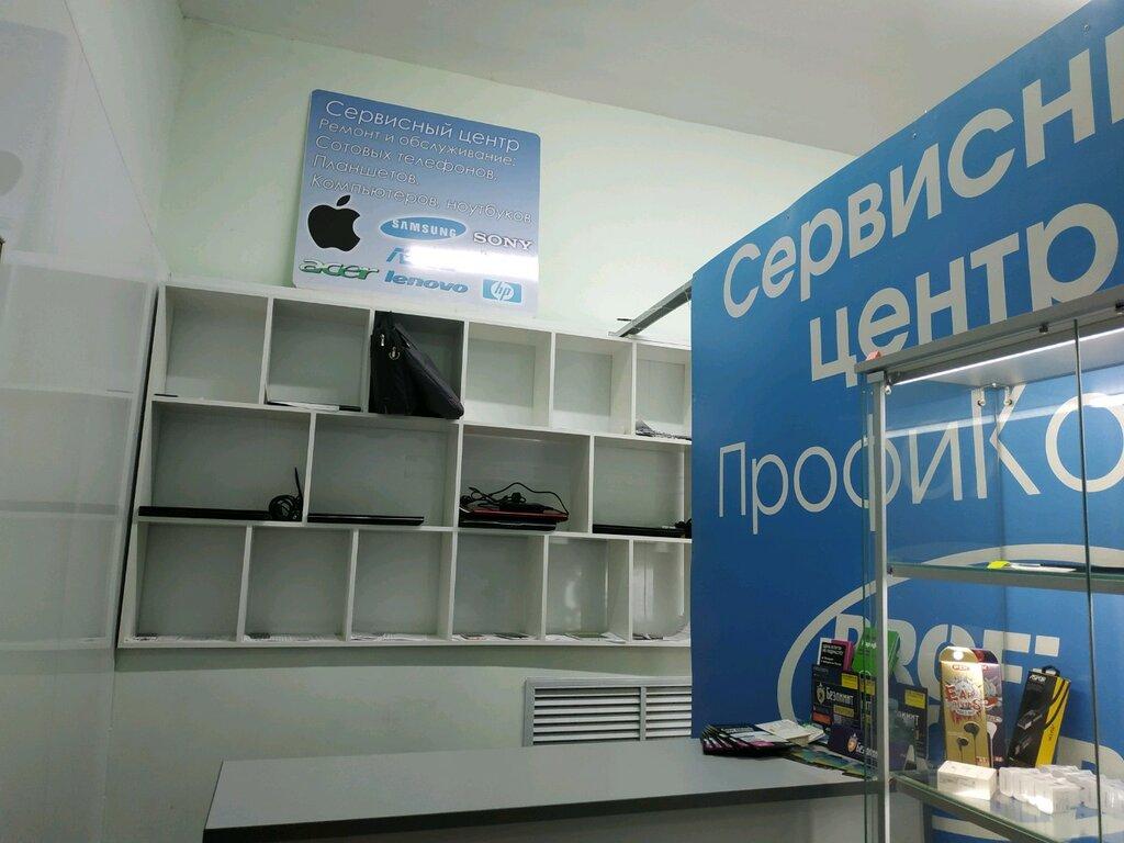 ремонт телефонов — ПрофиКомп — Москва, фото №4