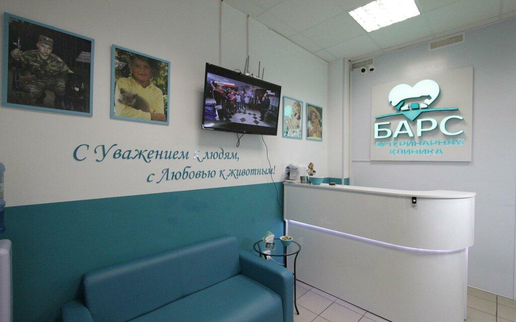 ветеринарная клиника — Барс — Санкт-Петербург, фото №1