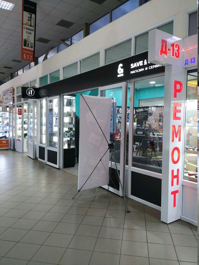 ремонт телефонов — Save and sale — Москва, фото №1