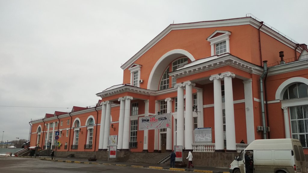 адрес жд вокзала брянск 1 в володарском районе занимает должность генерального директора