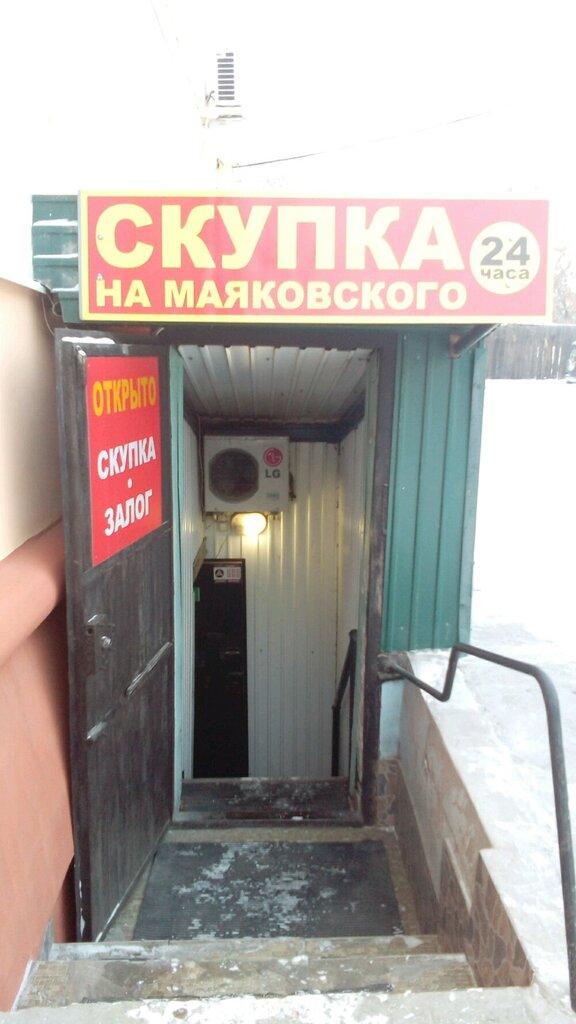 Иркутск 24 часа ломбард в стоимость час кв