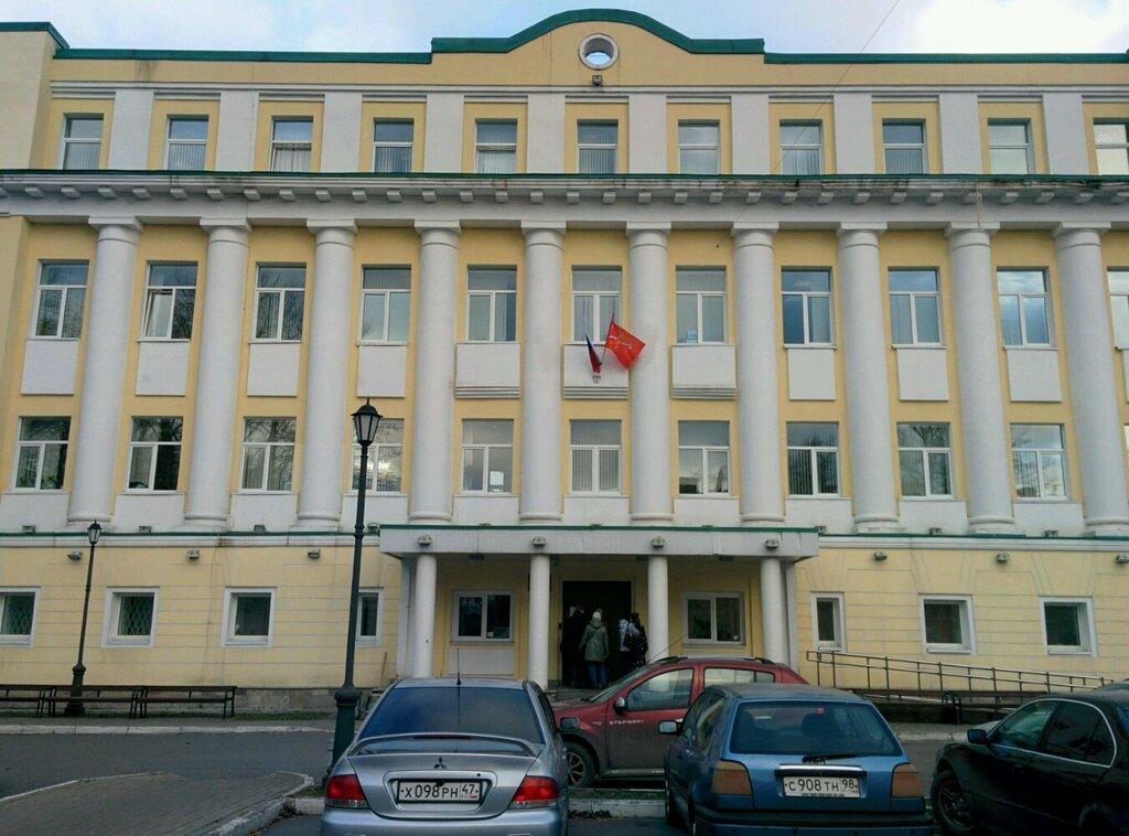 Мировой суд в ханты-мансийске