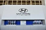 Фото 2 Официальный дилер Hyundai Автофан