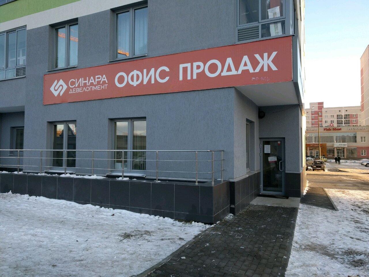 Синара строительная компания екатеринбург официальный сайт продвижение сайтов imedia