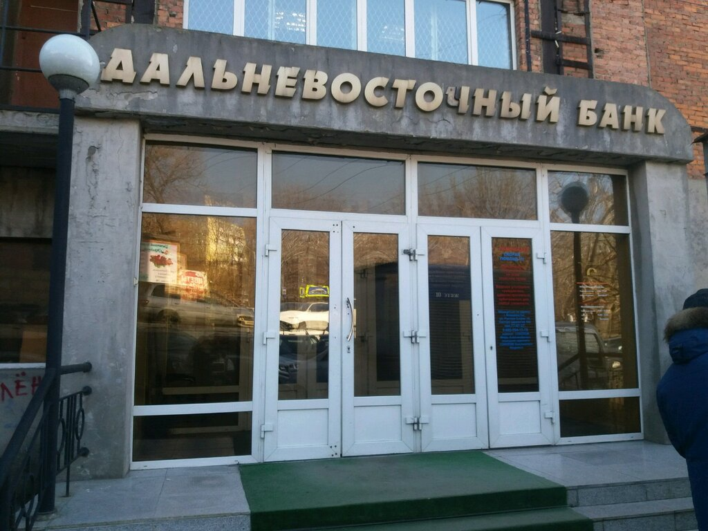 Сколько лет иркутску в 2019