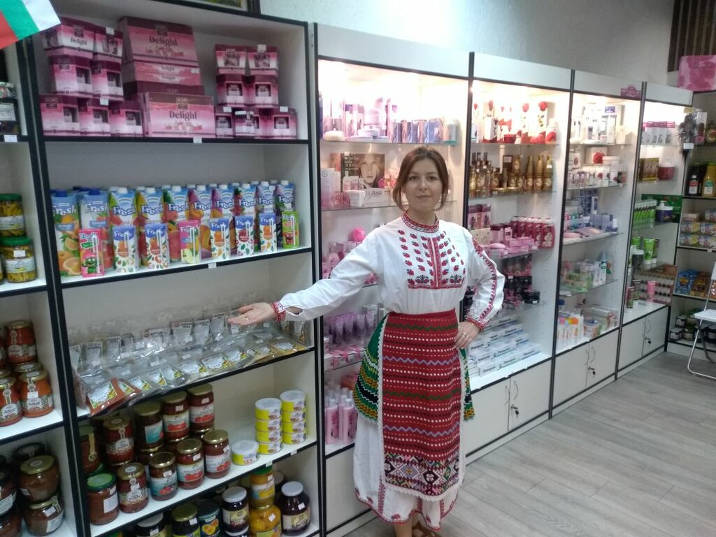 Мир Болгарии Магазин Официальный Сайт