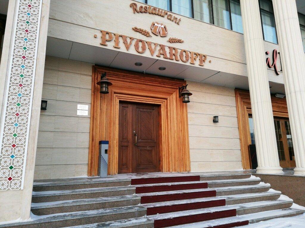 бар, паб — Пивоварофф — Нур-Султан, фото №1