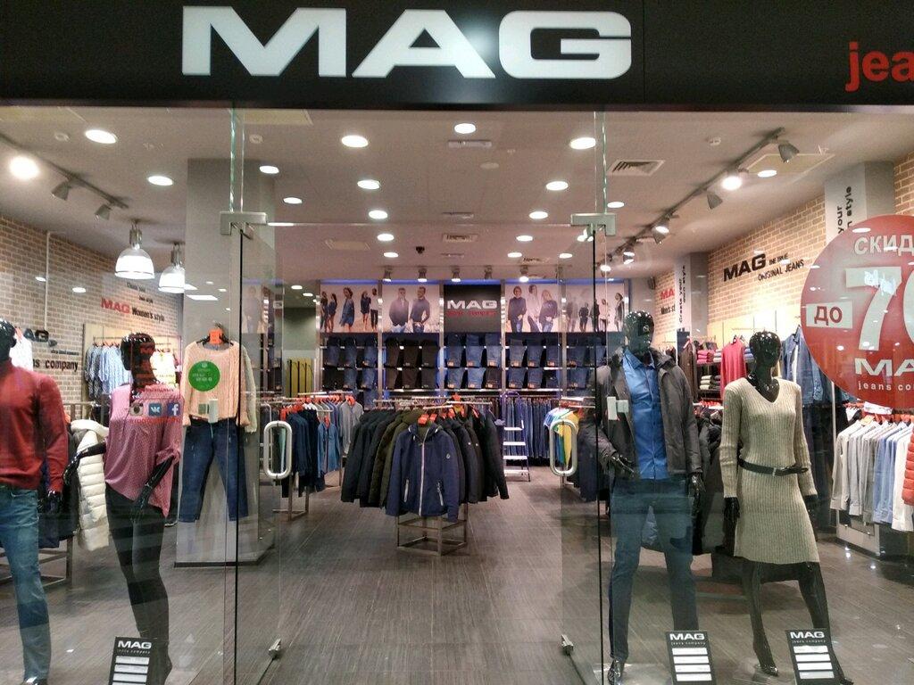 54bd4a3f898f1 Mag - магазин джинсовой одежды, метро Безымянка, Самара — отзывы и ...