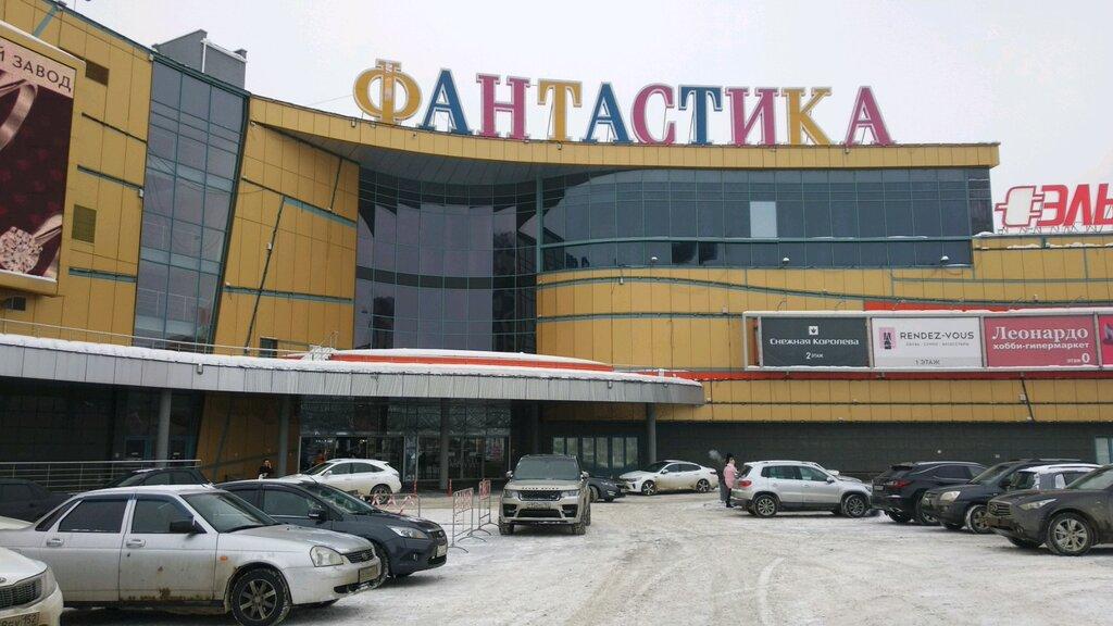 641918a1bd4 торговый центр — Фантастика — Нижний Новгород