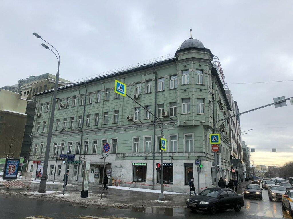 помощь в оформлении виз и загранпаспортов — Единый Визовый Центр — Москва, фото №1