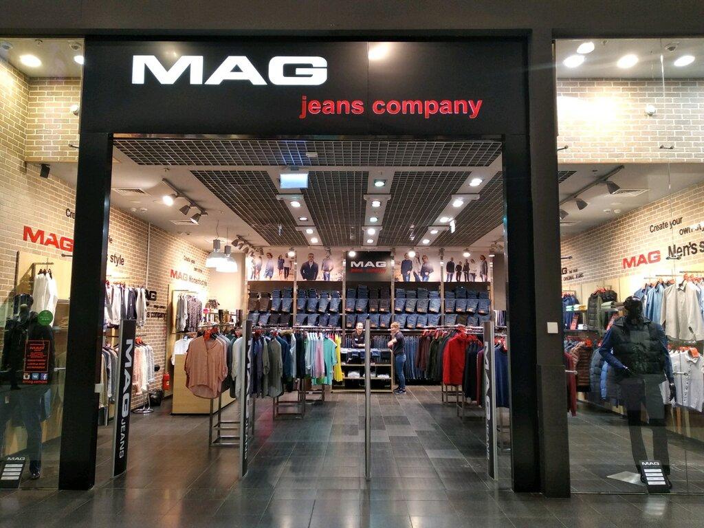 040d30e855fbd Mag - магазин одежды, Самара — отзывы и фото — Яндекс.Карты