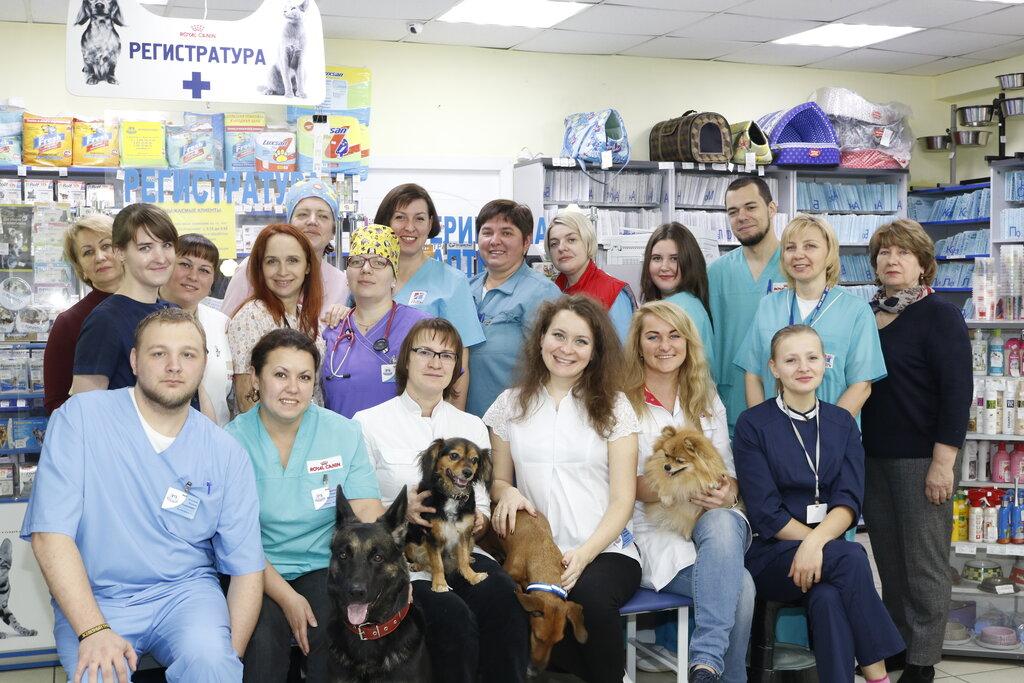 ветеринарная клиника — ЗооАкадемия — Москва, фото №1