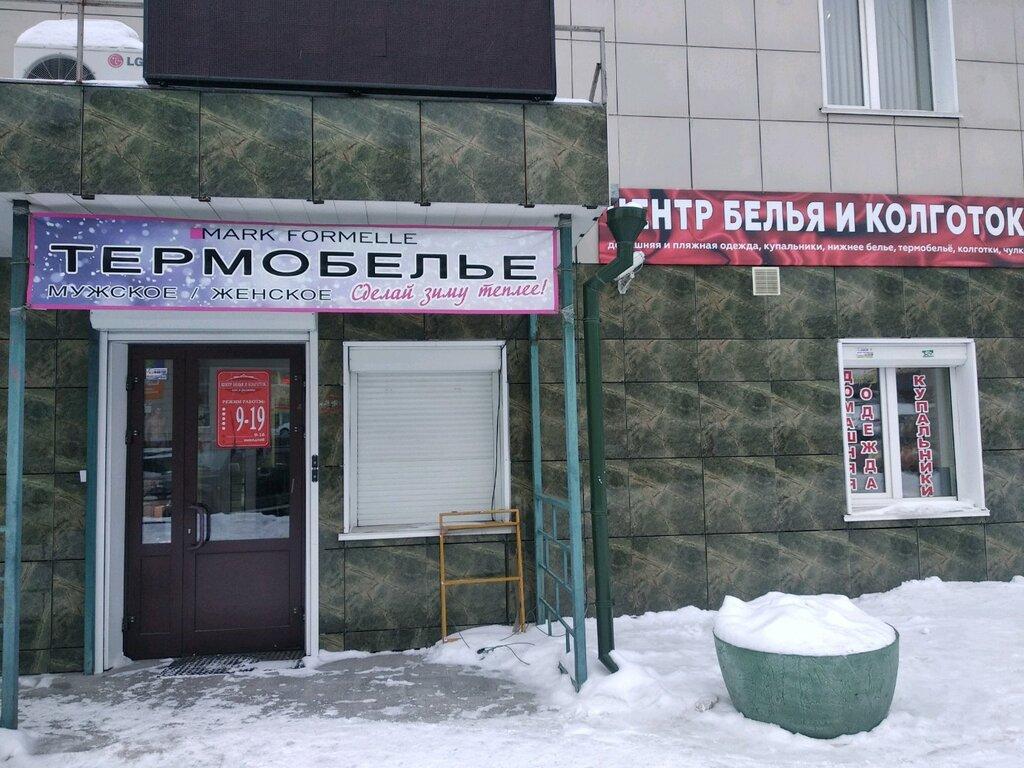 0e89960a00f86f0 магазин белья и купальников — Центр белья и колготок — Новосибирск, фото №1