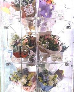 Flowers автомат
