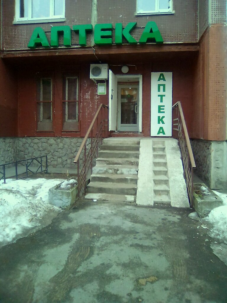 аптека — Добрый доктор — Санкт-Петербург, фото №2