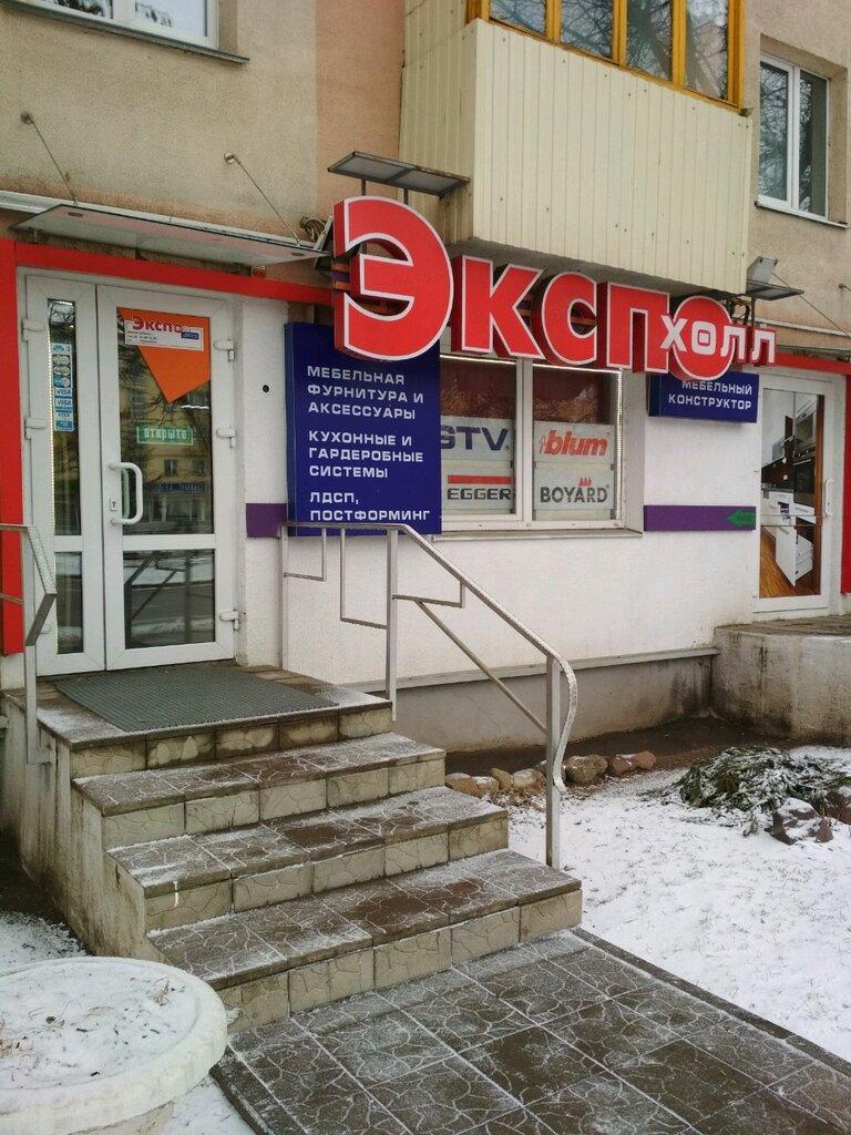 мебельная фурнитура и комплектующие — Экспохолл — Витебск, фото №1
