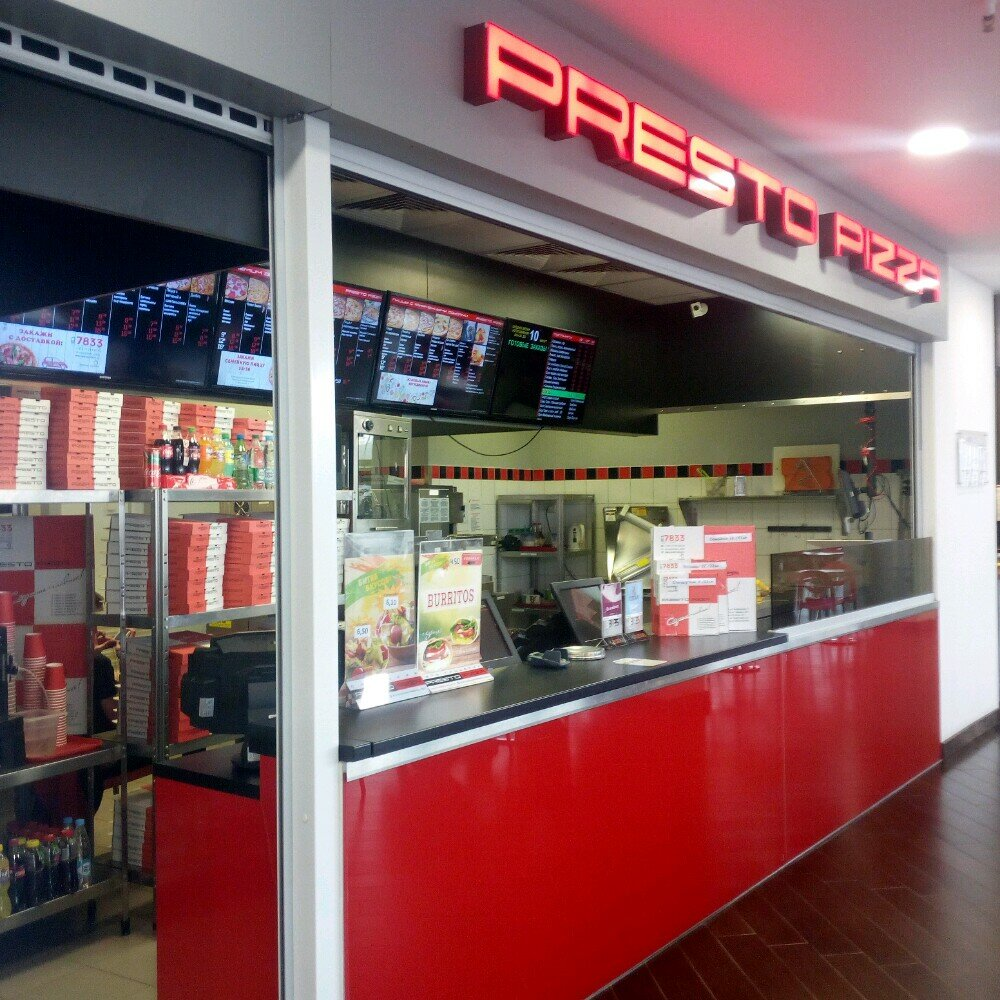 пиццерия — Presto Pizza — Минск, фото №2