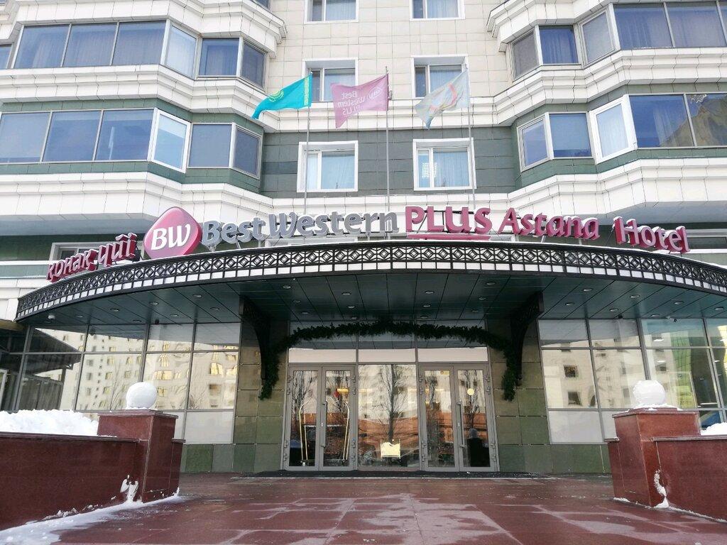 гостиница — Best Western plus Astana — Нур-Султан, фото №2